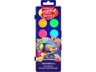 Acuarele ArtBerry Neon cu protecție UV, 12/set
